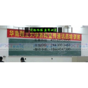 广州绿板,推拉绿板,广州绿板批发商
