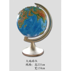 地理模型,大型地球仪,地理模型制作