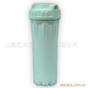 10寸滤瓶/膜壳/外扣瓶/透明滤瓶及配件
