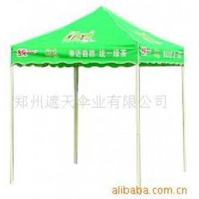 河南广告帐篷 郑州广告帐篷 山西广告帐篷