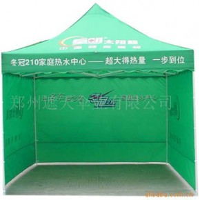 安阳广告帐篷 驻马店广告帐篷 鹤壁广告帐篷