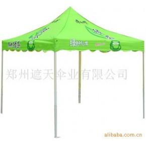南阳广告帐篷 许昌广告帐篷 洛阳广告帐篷