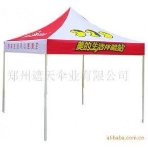 广告帐篷 陕西广告帐篷 兰州广告帐篷