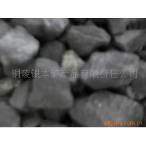 冶金粉-炼钢球团磁铁矿 铜陵