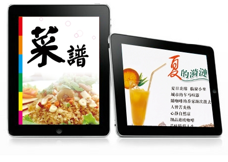 昆明餐饮娱乐管理系统软件 昆明酒店宾馆管理系统软件 昆明洗浴
