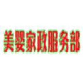 郑州催乳师:哺乳期重度感冒的处理方法。