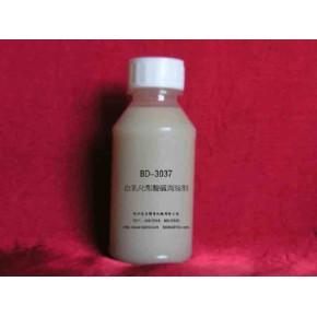 铝合金压铸脱模剂BD-257-60