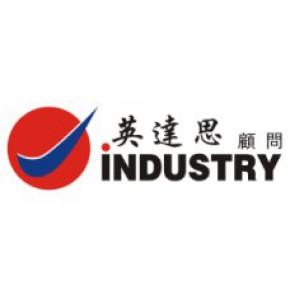 江门ISO标准化体系认证 江门ISO9001认证 江门ISO