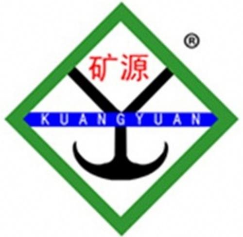 河南省矿山起重机有限公司珠海办事处