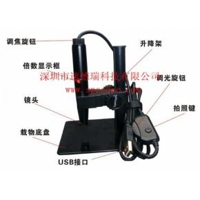高清数码显微镜 B008型电子显微镜 便携式显微镜