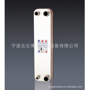中央空调用 不锈钢钎焊式 板式蒸发器【通过CE认证 质量保证】