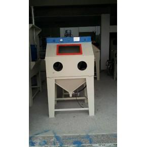 9060A手动干喷砂机,环保式喷砂机,定做各种机型