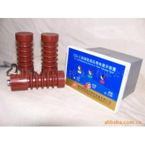高压带电显示装置(户内、非接触式)