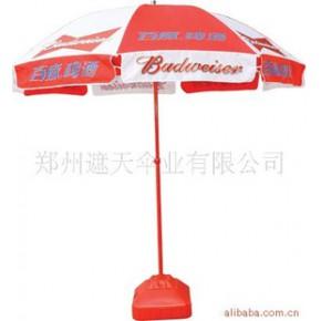 太阳伞 遮天 普通伞 直杆伞