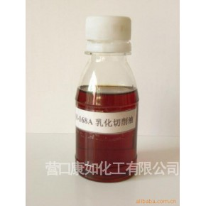H-168A乳化切削油
