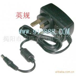 开关电源15V1.25A18V1A24V1A适配器变压器