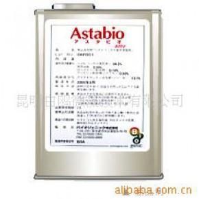 天然虾青素油剂(10%)-astaxanthin