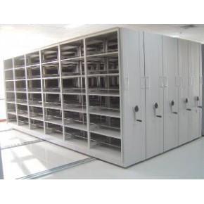 高端档案密集架规格、报价