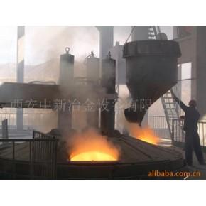 铁合金精炼炉 精炼炉 铁合金