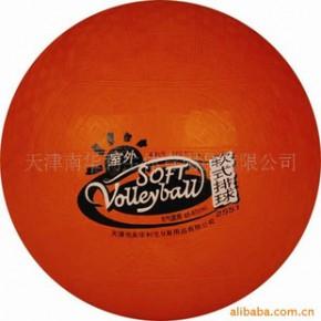 健身球 橡胶 直径21.5cm