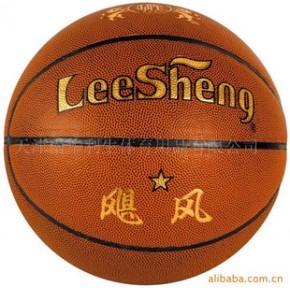 标准篮球(飓风系列) PVC革