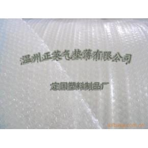 气泡袋,气泡膜,规格为大泡D8020