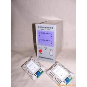 高压带电显示、自动除湿监控仪