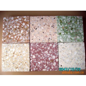 水磨石板 水泥、米石、助剂等
