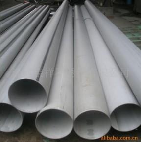 优质 不锈钢无缝钢管 530(mm)
