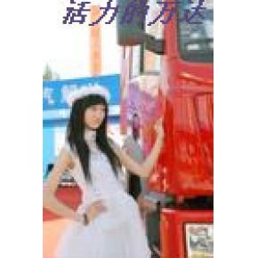 济南到北京物流专线运输公司