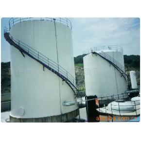 大型常压低温液体贮槽(储罐)