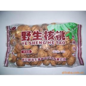 陕西椒盐核桃(1斤15元含运费)