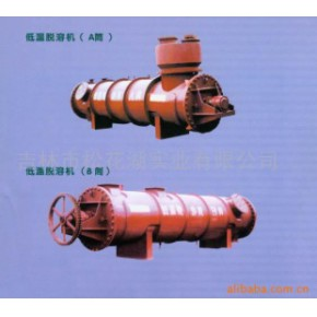 供大豆低温脱溶AB筒碳钢不锈钢材质蒸汽防爆