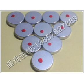 包装盒强力磁钢 圆片强磁 礼品盒永磁