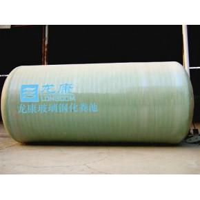 既经济既实惠玻璃钢化粪池HFRP-050