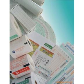ATM卷纸、热敏纸印刷