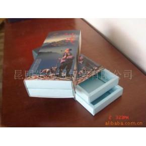 提供纸制包装盒加工 10(台(套))