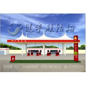 加油站膜结构大棚专业制作厂家