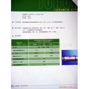 五氟乙烷 巨化集团 优级品