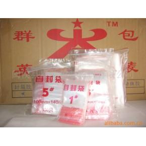 自封袋 长方形 集装袋