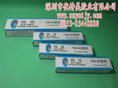 705硅胶 705硅橡胶价格 透明电子硅胶