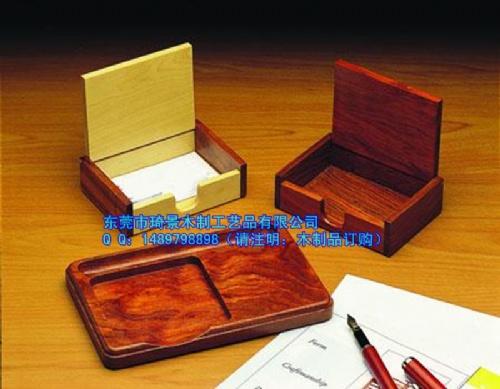 东莞木制名片盒