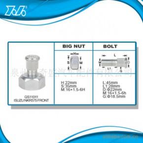 轮胎螺栓(适应车型:ISUZU NKR575 前轮)