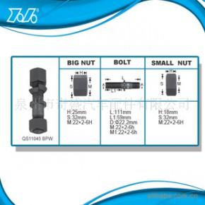轮胎螺栓(适用车型BPW)