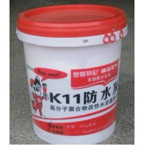 奥斯特尼防水通用型K11防水涂料