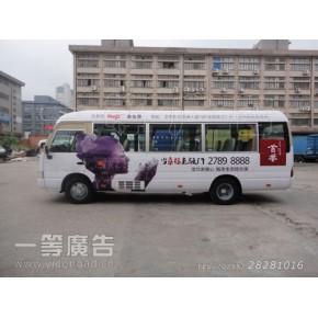 深圳车身广告|深圳车身喷绘|车身广告报批,专业车身广告
