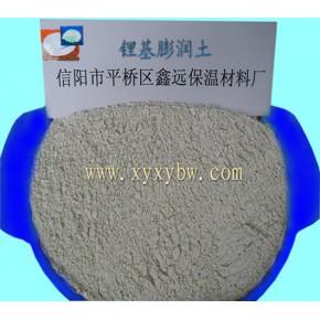 锂基膨润土