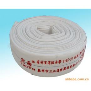 橡塑8-65-25消防水带