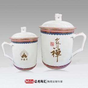 定做陶瓷礼品 陶瓷茶杯 陶瓷纪念盘