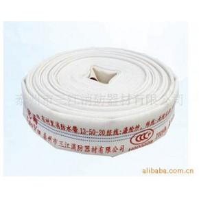 橡塑13-50-25消防水带